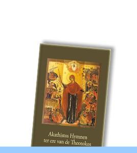 Akathistos Hymnen