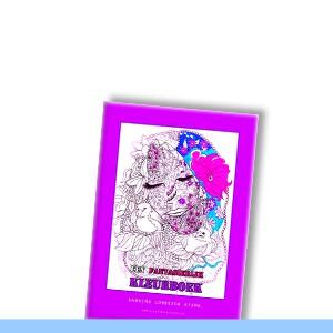 fantasierijk kleurboek