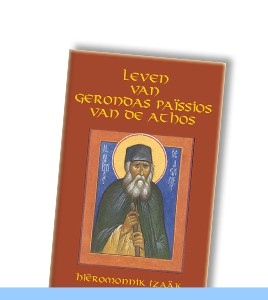 Leven van Gerondas Païssios van de Athos