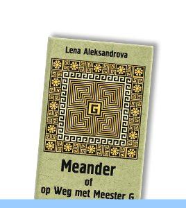 Lena Aleksandrova | Meander